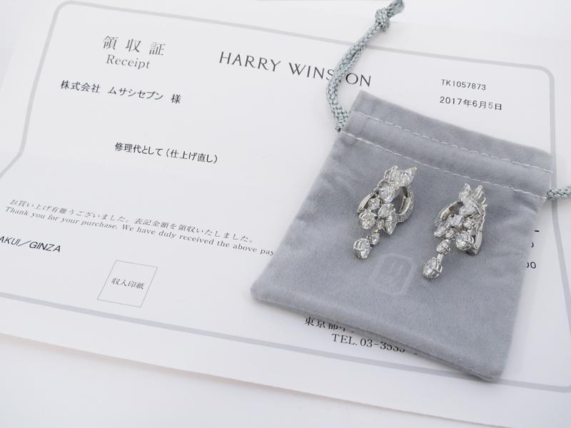 ハリーウィンストンダイヤモンドイヤリング14